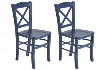 Chaises en hêtre massif colorées (lot de 2) - CLAYTON